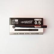 高品质中性笔