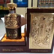 茅台醇柔雅浓香型白酒ASO52度500ml