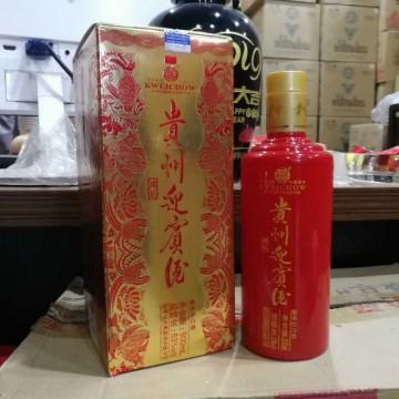 贵州迎宾酒9鸿运浓香型白酒53度500ml