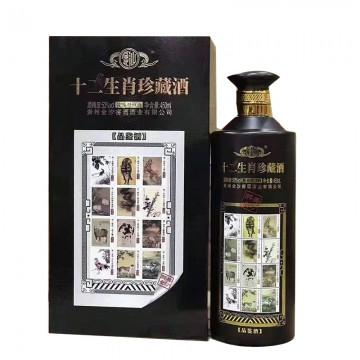 金沙十二生肖珍藏酒品鉴酒酱香型白酒53度450ml
