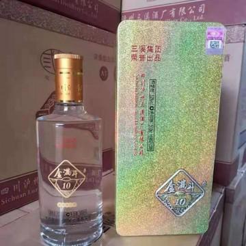 鸭溪窖金满斗10浓香型白酒52度500ml