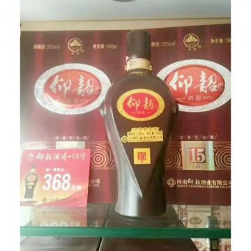 仰韶15号浓香型白酒52度500ml