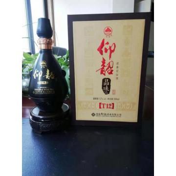 仰韶品味浓香型白酒T12 52度500ml