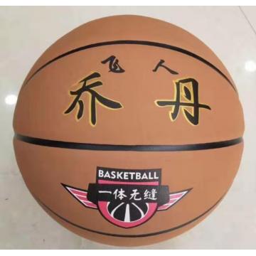 乔丹飞人703磨砂篮球