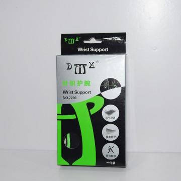 DMZ-7730双色针织护腕