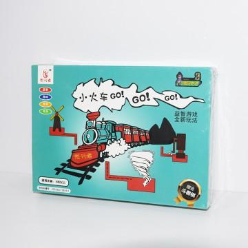 先行者NO.355小火车GOGOGO
