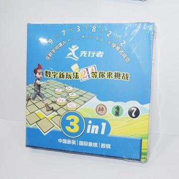 先行者NO.21三合一游戏棋