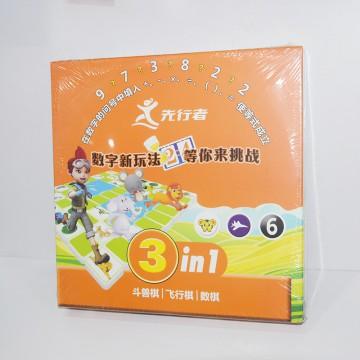 先行者NO.19三合一游戏棋