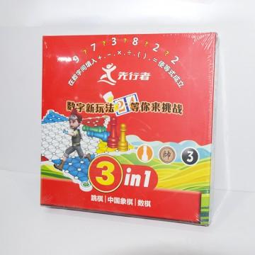 先行者NO.23三合一游戏棋