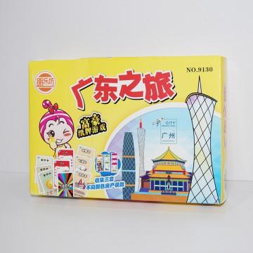 愚乐坊9130广东之旅