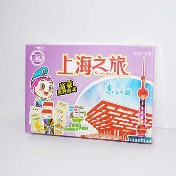 愚乐坊9133上海之旅