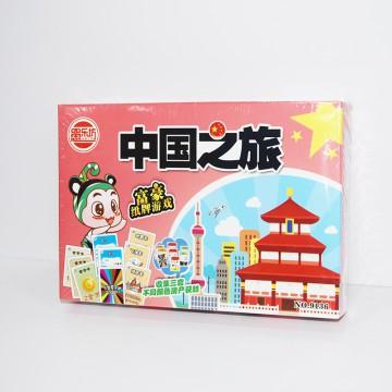 愚乐坊9136中国之旅