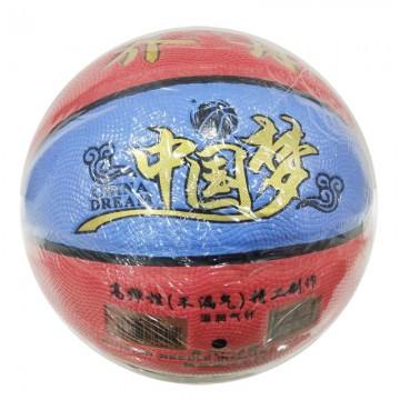 乔丹战神241篮球(5号)