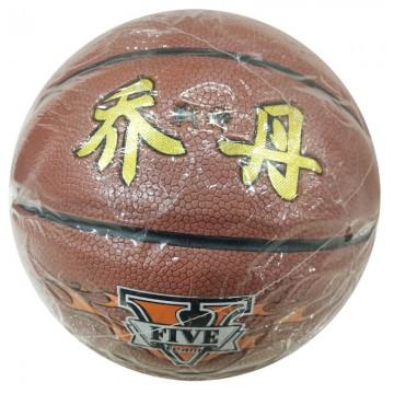 战神乔丹863篮球