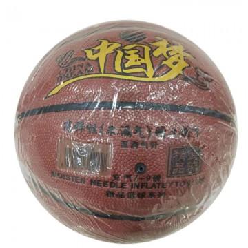 乔丹战神211篮球(5号)