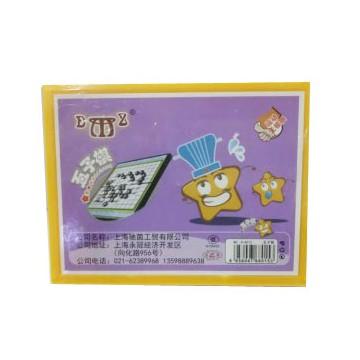 DMZ-8015方塑盒五子棋