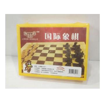 DMZ-8017方塑盒国际象棋