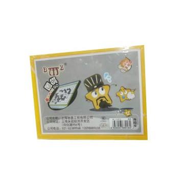 DMZ-8018方塑盒围棋