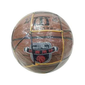 DMZ-635新款永不脱胶篮球