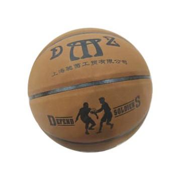 DMZ-668翻毛篮球