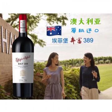 澳大利亚原瓶进口