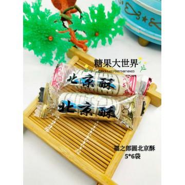 福之郎圆北京酥