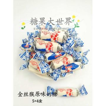 金丝猴原味奶糖