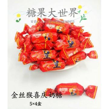 金丝猴喜庆奶糖