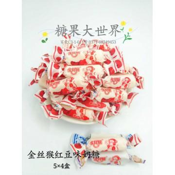 金丝猴红豆味奶糖