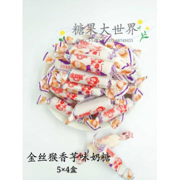 金丝猴香芋味奶糖