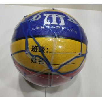 DMZ-641 4#一体无缝篮球