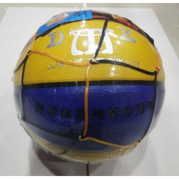 DMZ-652 5#一体无缝篮球
