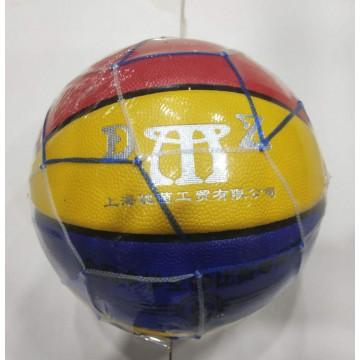 DMZ-663 6#一体无缝篮球