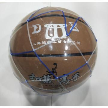 DMZ-667一体无缝篮球