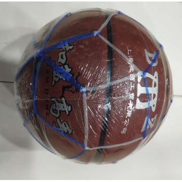 DMZ-669一体无缝篮球