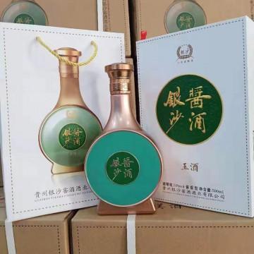 银沙酱酒玉酒53度500ml