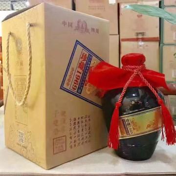 四川国藏窖酒珍藏1969
