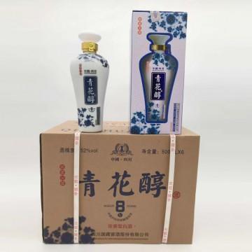 国藏窖酒青花醇8V52度500ml
