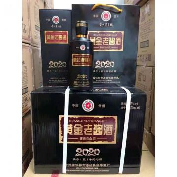 贵州茅台镇黄金老酱酒2020庚子鼠年纪念酒53度500ml