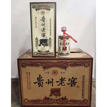 贵州老窖52度500ml