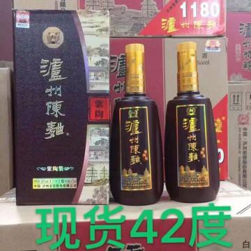 泸州陈曲紫陶装