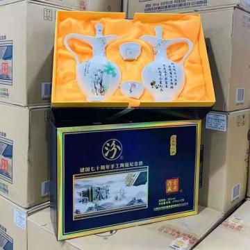 汾酒建国七十周年手工陶瓷纪念酒汾藏壹号
