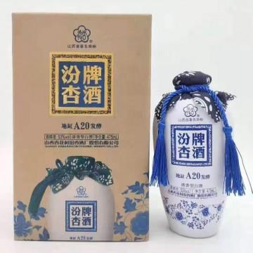汾牌杏酒地缸A20发酵53度475ml