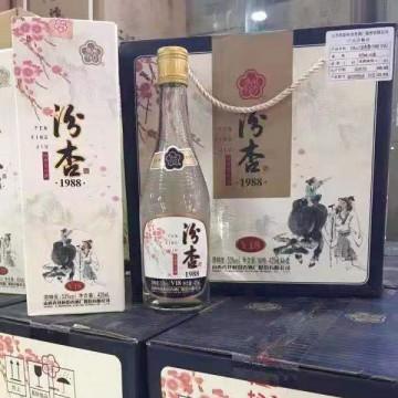 汾杏1988酒53度475ml