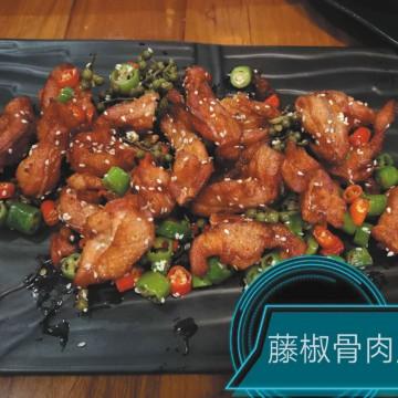 藤椒骨肉脆(1×20袋)