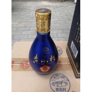 杏花村酒53度清香型白酒,整箱六瓶
