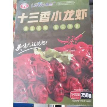 小龙虾每盒15-17个