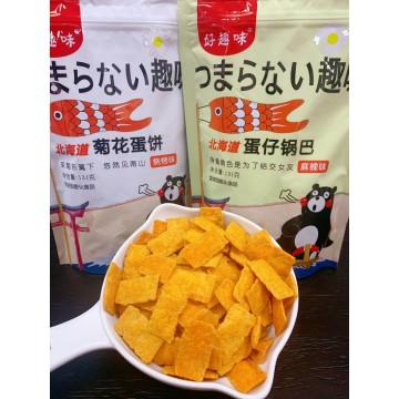 好趣味北海道大虾片
