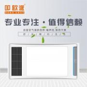 多功能智能风暖浴霸换气取暖照明模块  OP-504畅享4号