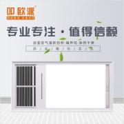 多功能智能风暖浴霸换气取暖照明模块 OP-506畅享6号